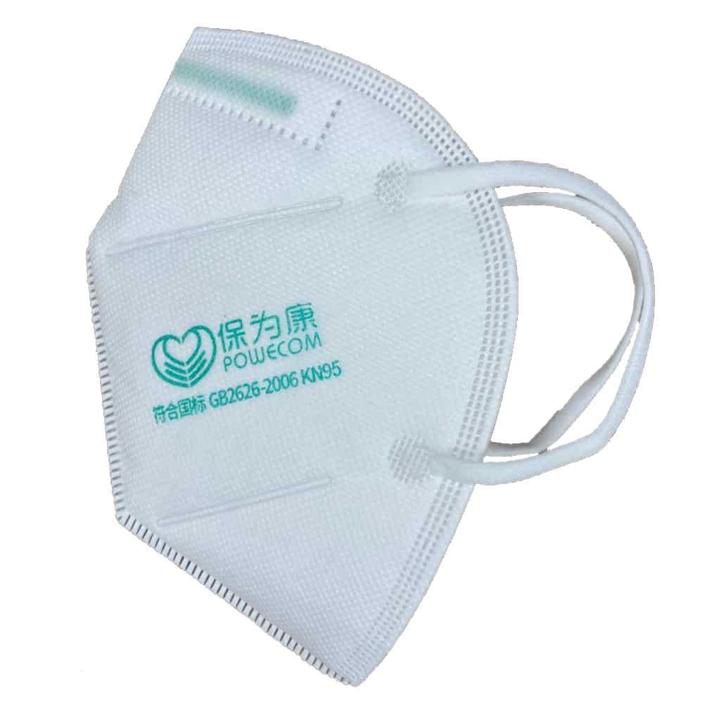 מסכות KN95 - מסכה ברמת הגנה גבוהה, למניעת הידבקות בוירוס הקורונה. מארז של 100 יחידות.