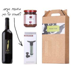 מארז יין ומשאבה